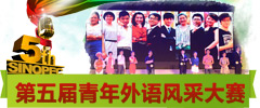 ,首页,中国石化集团公司网站